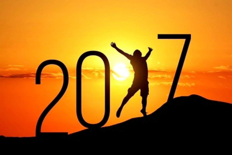 Крайон Новый Год 2017