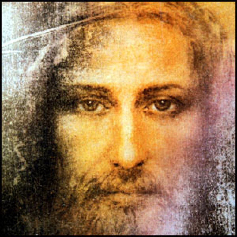 Сущность Иисуса