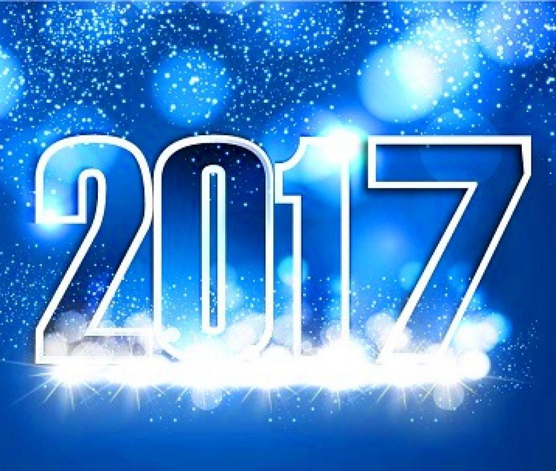 Саурон Новый Год 2017